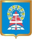 Герб г. Ноябрьска, ЯНАО