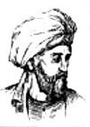 Аль-Бируни (ал-Бируни)