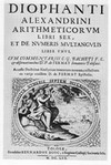 Титульный лист книги Арифметика Диофанта
