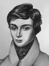 Эвариста Галуа (Evariste Galois)