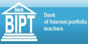 Банк Интернет-портфолио учителей