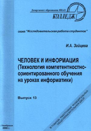 Учебник уголовное право рк.